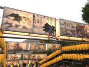 鹿児島縣護国神社