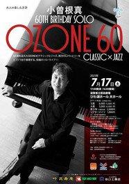大人の楽しみ方29 小曽根 真 60th Birthday Solo