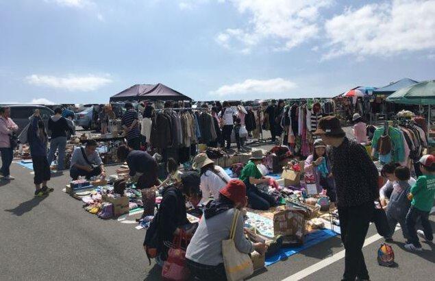 安満遺跡公園フリーマーケット(4月)<中止となりました>