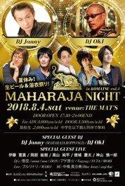 MAHARJA NIGHT in KOMATSU