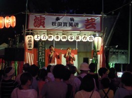 玉造稲荷神社夏祭り
