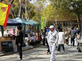 第40回アース・エコ・フェア浜松城公園2019