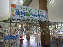 宇和島市内の保育園児を招待し「風りん」の絵付け体験や七夕の飾付けを実施。絵付け後は展示する