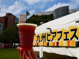 九州ビアフェスティバル2019福岡