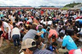 第41回鳥取市河原町あゆ祭<中止となりました>