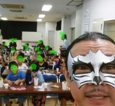 薩摩ジシャン・チェス斗の夏休みマジック教室