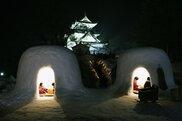 横手のかまくら(横手の雪まつり)