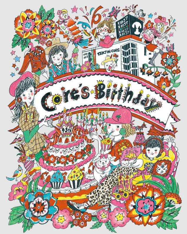 CORE'S BIRTHDAY