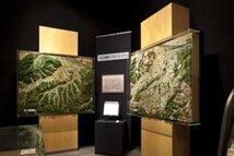 パルテノン多摩 歴史ミュージアム