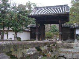 【閉園中】熊本藩主細川家墓所・妙解寺跡 北岡自然公園