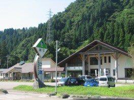 道の駅 瀬女