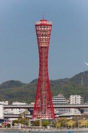 【臨時休業】神戸ポートタワー