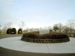 海の見える丘公園