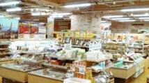 北海道フーディスト八重洲店