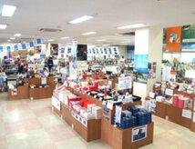 広島県観光物産館 山海ステーション