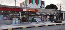 東郷PA(下り線)