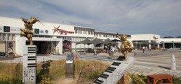 NEOPASA浜松(下り線)