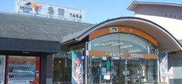 多賀SA(上り線)