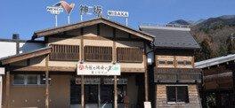 神坂PA(上り線)