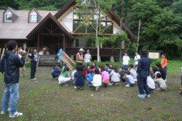 桐の木平キャンプ場