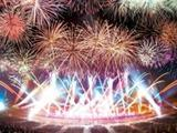 家庭教師のアルファPresents第7回北海道真駒内花火大会