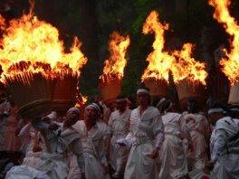 【観覧中止】那智の扇祭り(火祭)