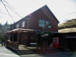 五ヶ瀬の里キャンプ村&ゲストハウス