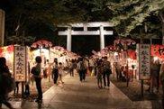 武蔵総社 大國魂神社