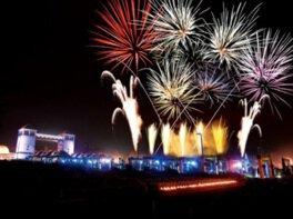 【2020年中止】音と光の花火大会