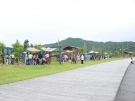 県立公園ヤ・シィパーク ピクニックサイト