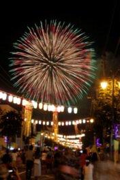 【2020年中止】第57回 くっちゃんじゃが祭り