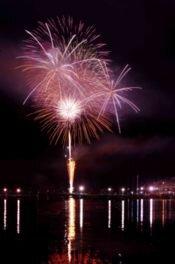 第96回石巻川開き祭り花火大会
