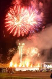 【2020年中止】エゾ地の火まつり