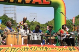 アフリカ日比谷フェスティバル2020