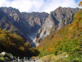 谷川岳の紅葉