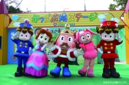【臨時休園】東条湖おもちゃ王国