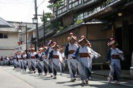 日奈久温泉丑の湯祭り
