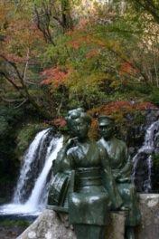 河津七滝の紅葉