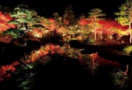 由志園の紅葉(島根県・松江市)