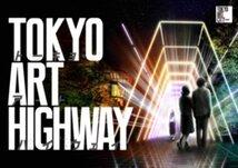 TOKYO ART HIGHWAY