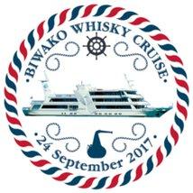 琵琶湖ウイスキークルーズ2017