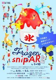 メ~テレ開局55周年記念「Frozen snipAR by 1→10」