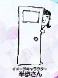 女性のためのしごと準備講座