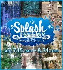 SPLASH SUMMER 2017