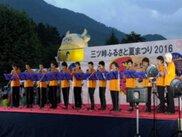 西桂中学校グラウンド