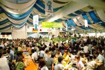 第12回杜の都のビール祭り「仙台オクトーバーフェスト2017」