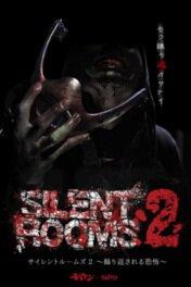 ミッションクリア型お化け屋敷「SILENT ROOMS(サイレントルームズ)2」