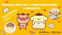 パンパカパンツ×ポムポムプリン祭りin静岡PARCO