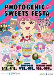 PHOTOGENIC SWEETS FESTA