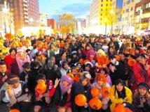 二番街×I LOVE ODORI  ハロウィン大通大行進2017